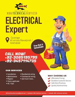 Electrical