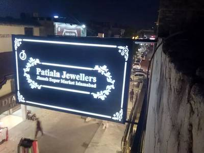 3d sign Boards, Backlight Panaflex , Stimmers,  Banners 11