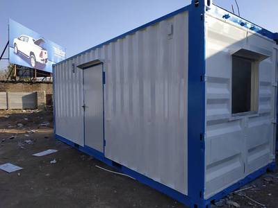 portable container ,tuck shop, mobile washroom 0