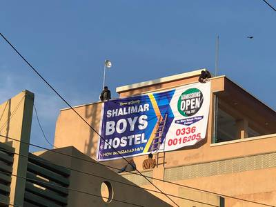 Faizabad, I-8, G-10 boys hostels with executive rooms with facilities 1