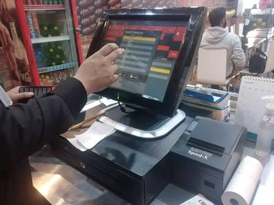 pos software Fast Food , Cafe , Restaurants with touch screen support 0