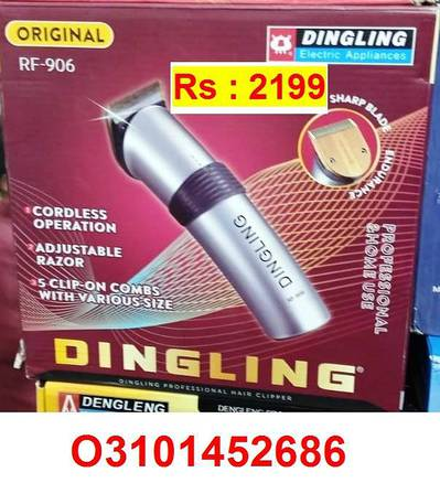Original Dingling and Kemei Hair and Beard Trimmer & Shaver For Men 6