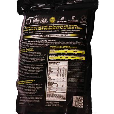 Mass tech 2 lbs protein 28 servings cash on delivery avalible 2