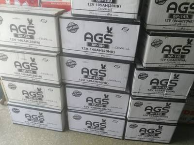AGS SP-150, 180, 195 New battery available Free home delivery 1