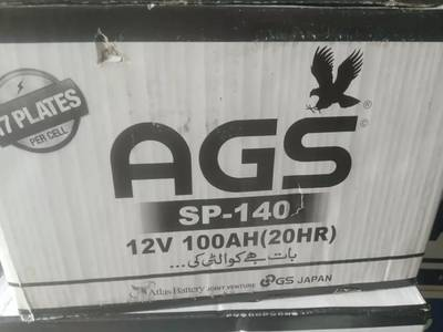 AGS SP-150, 180, 195 New battery available Free home delivery 4