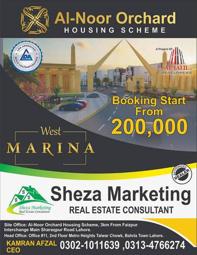 West Marina Block Plots Booking Available on Easy Installments 1