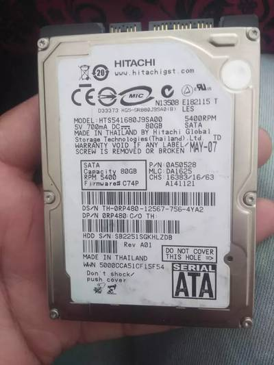 Hard drive for laptop and computer 1
