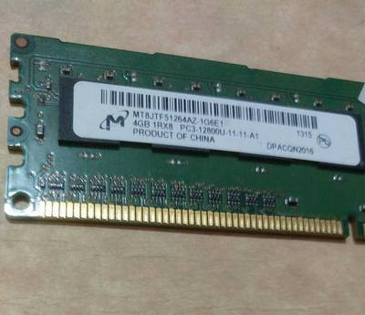 4+4=8GB DDR3 Rams for Computer 1