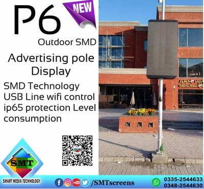 SMD/LED Advertising Screens & Sign Boards 0