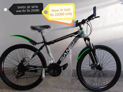 BIG DISCOUNT OFFER on Brand New Mountain Bikes 6