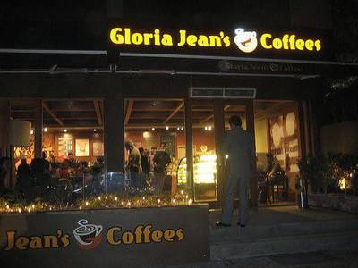 Female receptionst as a sale girl in Gloria jeans Bahria town 0