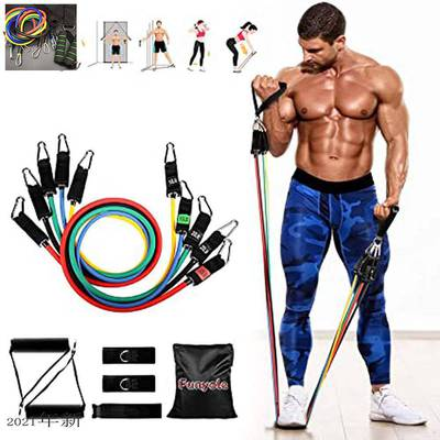 Resistance Bands Exercise Workout Bands Weight Loss can be more than 0