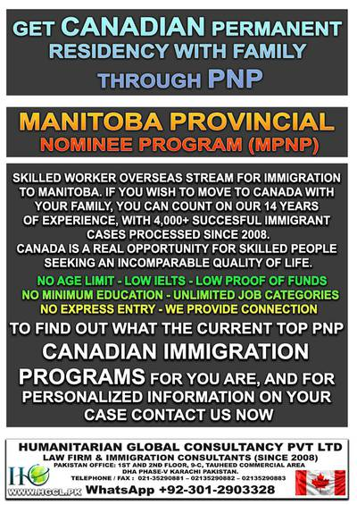 Canada Manitoba PNP Skilled Immigration with Connection 2