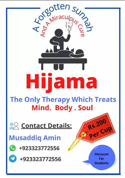 Hijama therapy And Ruqyah, visiting service Also. 0