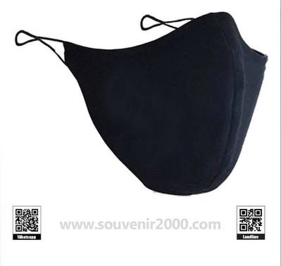 Good Quality Reusable Washable Face Mask 0