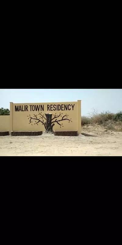 MALIR TOWN RESIDENCY PHASE 7 1