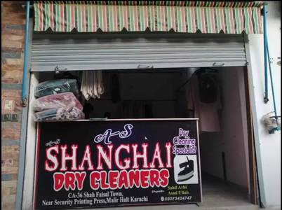 Room size 14x10 shop for rent in main location 0