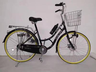 26 inch BEST ROYAL lady Bicycle. 1