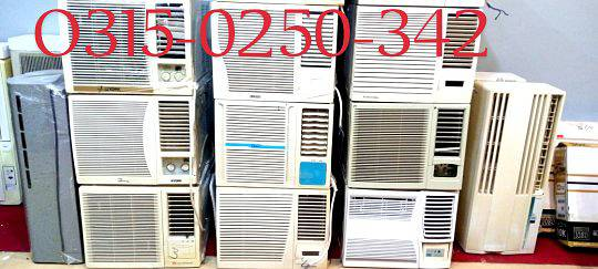 110 AND 220 V SHIP PORTABLE AC FRESH STOCK AVAILABLE 6