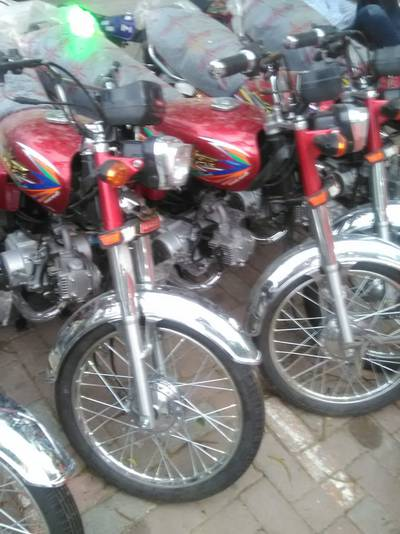 New and used bikes available 7