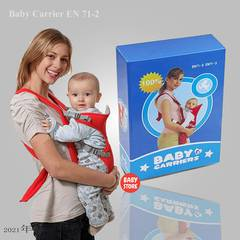 Baby carrier safety belt, giving your child the best 0