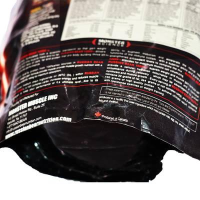 Protine Russian Bear 2 lb 28 serving best quality 3