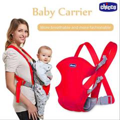 Baby Carrier Bag For till one year Babies 0