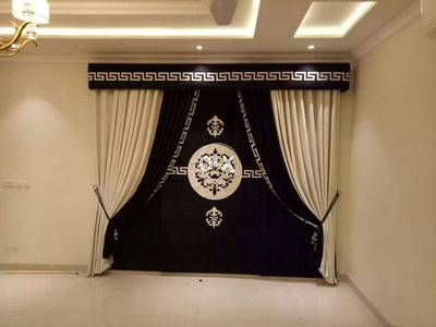 new trending motives blind with curtains 2