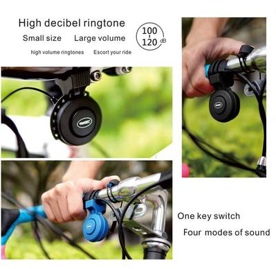 Cycle horn chargable 4
