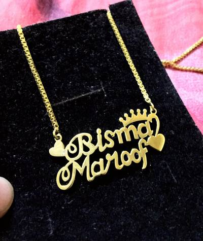 Name plated Neckless available 9