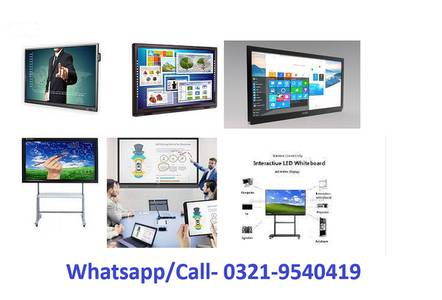 Smart Board, Interactive Touch Screen LED Panel 4K, Touch Smart Board 1