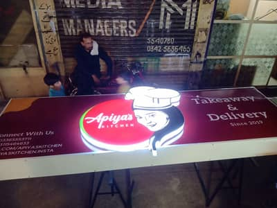 3d sign Boards, Backlight Panaflex , Stimmers,  Banners 1