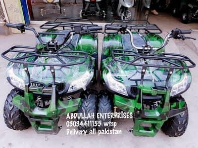 heavy latest fuel engine variety atv quad 4 wheels pakistan 1