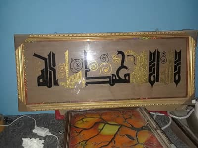 calligraphy paintings 1