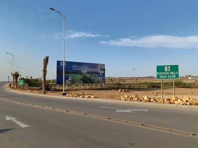 Ali block Plot is Available for sale 6