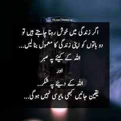Assalam u alaikum job ki Need hai mujhay Ghar par job ho 0