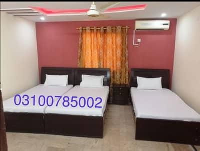 Disko Guest House karachi 🏠 0