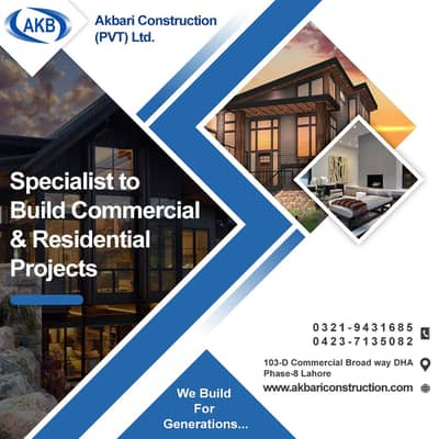 Construction with material Build Commercial Residential 0