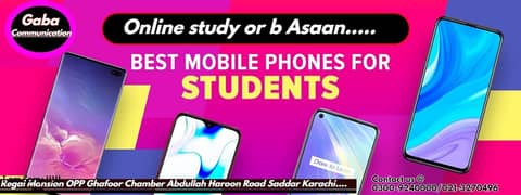 All Mobile Phone Brands AVAILABLE 0